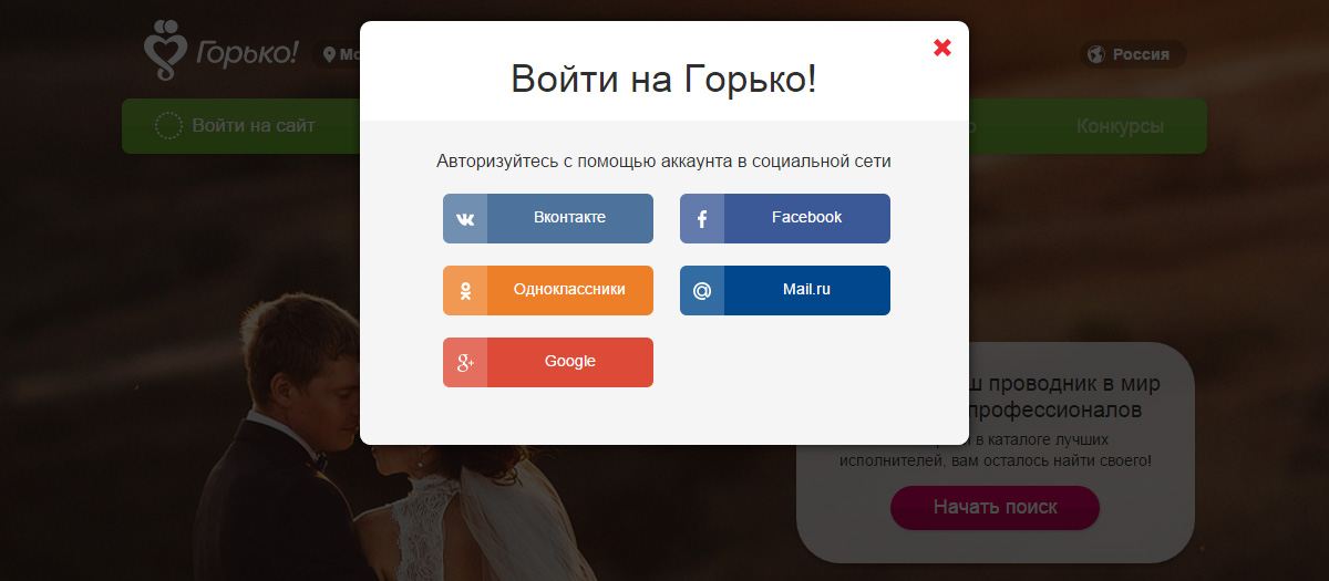 Виктория Куприна
